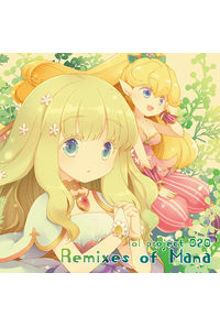 lol project 020:Remixes of Mana