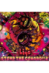 Liqo / Stomp The Coward!! 2