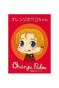 オレンジのペコちゃん
