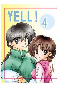 YELL!4
