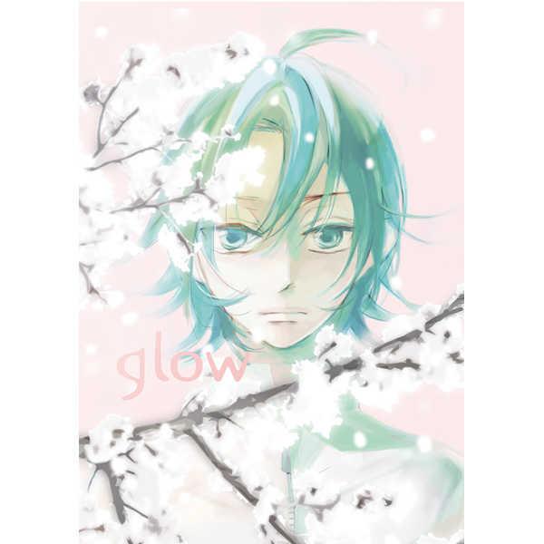glow [コルシカ(みなつき)] 弱虫ペダル
