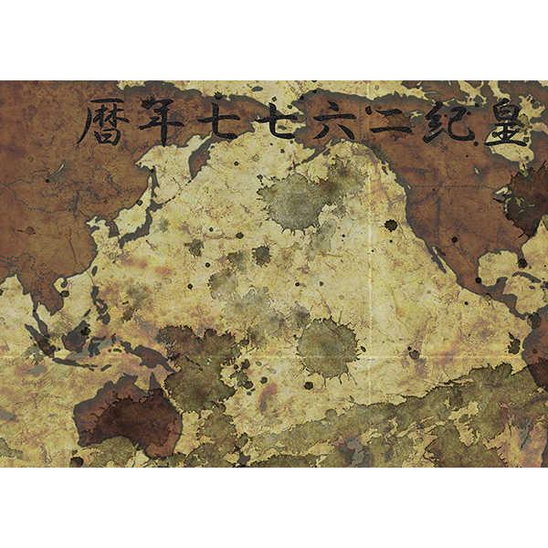 皇紀二六七七年暦 [CRADLE(長谷川)] ミリタリー