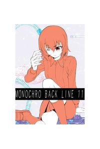 MONOCHRO BACK LINE 11