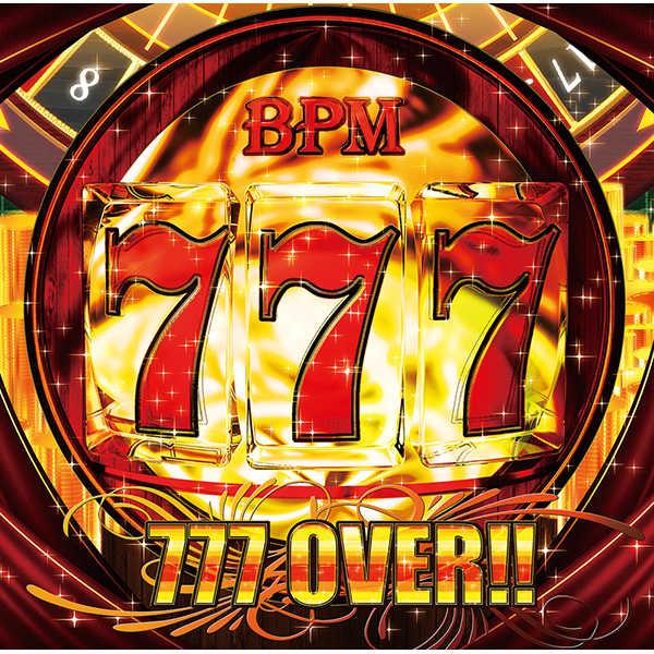 777 OVER!! [Psycho Filth Records(Kobaryo)] オリジナル
