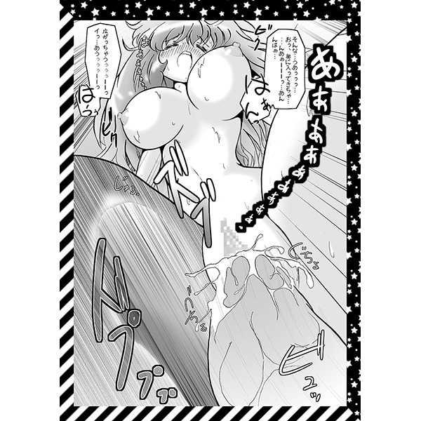 クラピ☆マギカ「不思議キノコに戯れられて…」