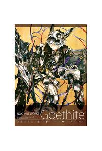 Goethite