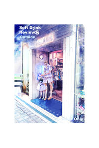 softdrink review outside