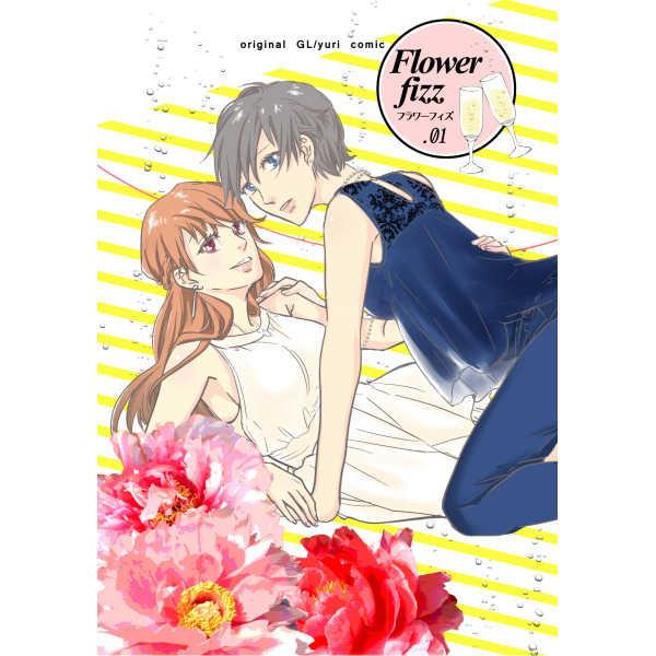 Flower fizz