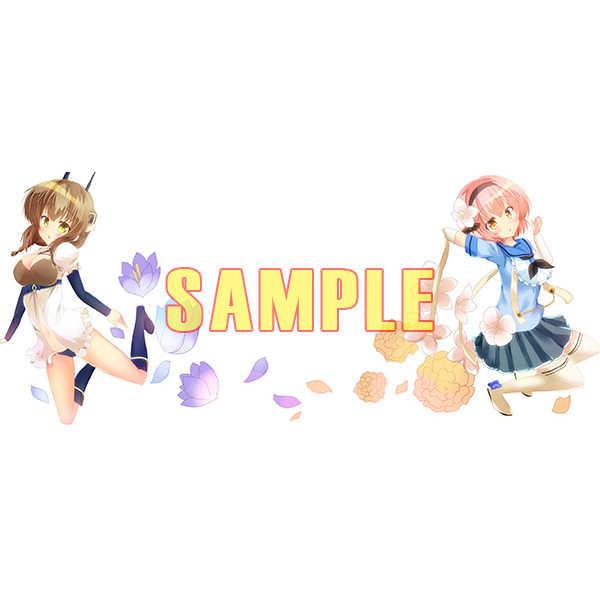 [オリジナルマグカップ] ラ・ピュセル&スノーホワイト (悠夜)