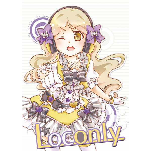 Loconly [*al piacere(胡苺)] THE IDOLM@STER