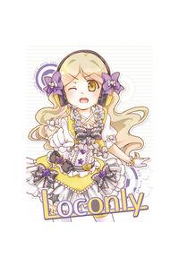 Loconly