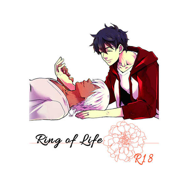 Ring of Life [魔女工房(isis)] 血界戦線