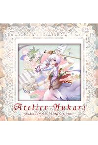 Atelier Yukari