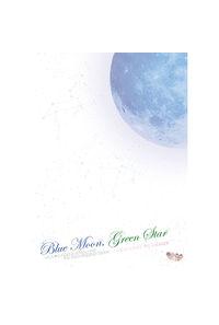 Blue Moon, Green Star~アル×♀アサ再録集~
