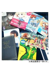 福袋(CD/DVD)