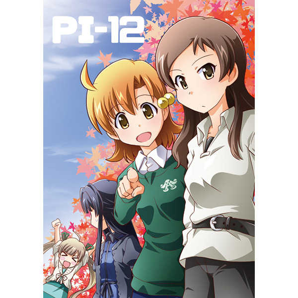 PI-12 [ぱるくす(すめらぎこう)] THE IDOLM@STER