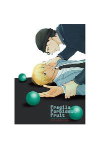 Fragile Forbidden Fruit