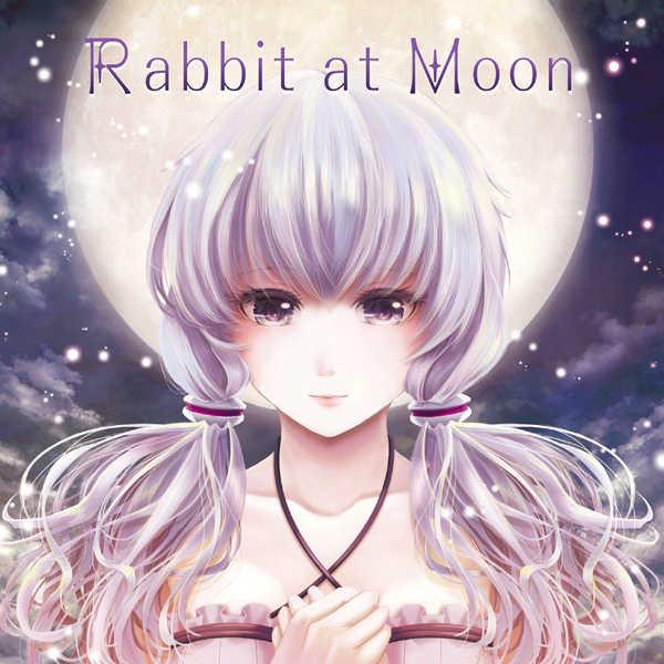 Rabbit at Moon [ハガネノウサギゴヤ(KAI)] VOCALOID