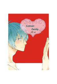 Cotton Candy B【アクリルキーホルダー付き】