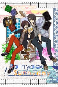 Rainyday,Sunnyday
