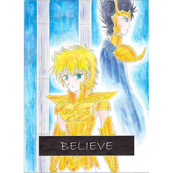 BELIEVE [星海幻想(サカキエミコ)] 聖闘士星矢