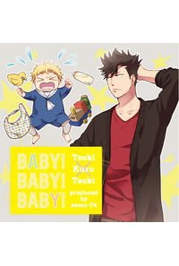 BABY!BABY!BABY!