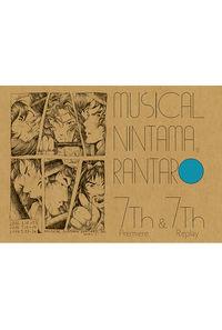 MUSICAL NINTAMARANTARO 7th primire&7th replay
