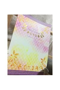 2017AWATAGUCHI schedule book