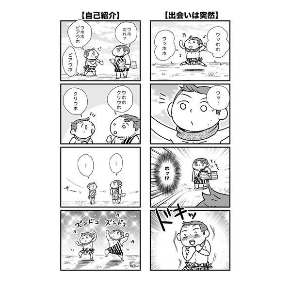 RE:PC2 -再録本-