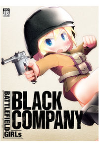 BATTLEFIELDGIRLs: BLACK COMPANY