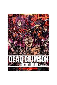 DEAD CRIMSON omnibus