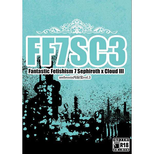 Fantastic Fetishism 7 Sephiroth x Cloud III