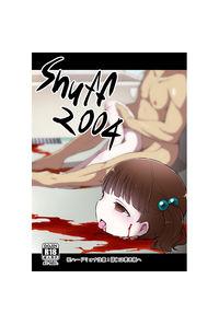Snuff2004