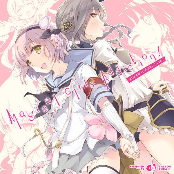Magical Girls Addiction! [雑想ずかん。(Itoichi.)] 魔法少女育成計画