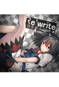Re'write~完全至上イデオロギー~