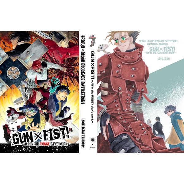 GUN×FIST! [もちぺい(繭)] 血界戦線