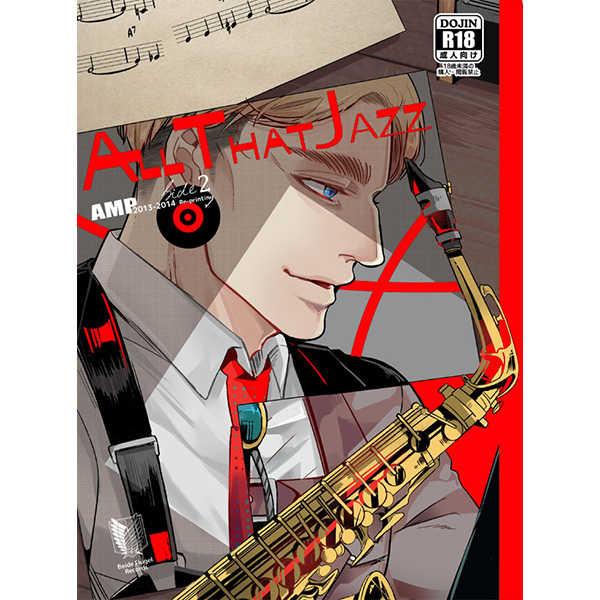 AMP再録集ALL THAT JAZZ-Side2- AMP