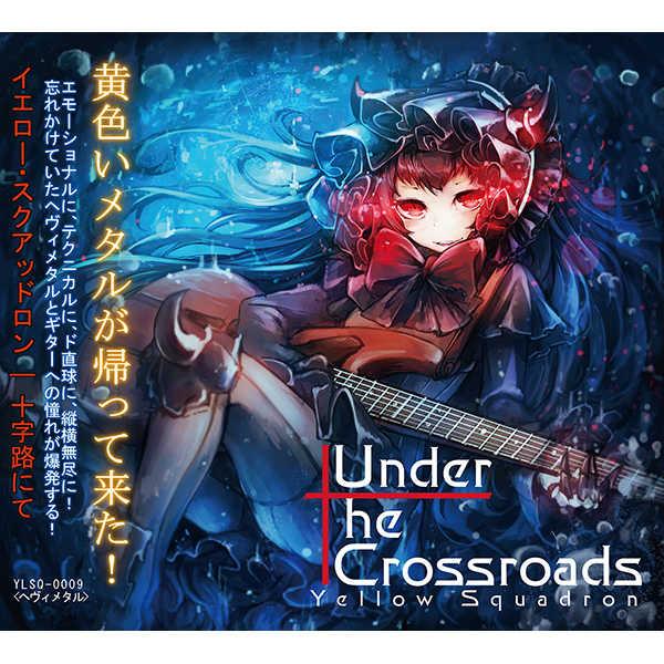 Under The Crossroads [Yellow Squadron(かじゃねこ)] 艦隊これくしょん-艦これ-