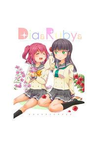 Dia&Ruby&