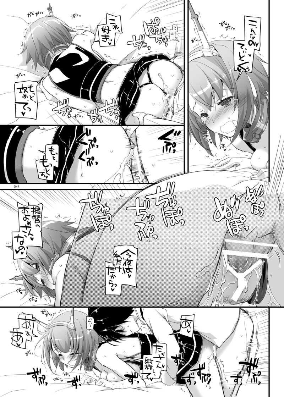 DL-艦娘総集編02