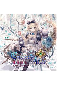 Emerald Alice
