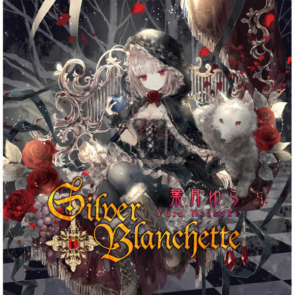 Silver Blanchette