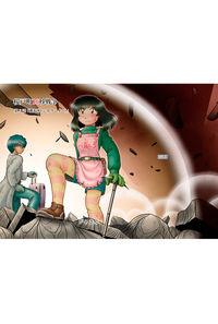 桜戸町10秒戦争 第3話「邂逅(エンカウンター)」