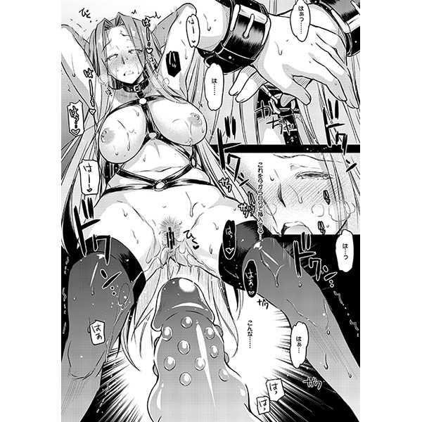 R・O・D 10-Rider or Die-