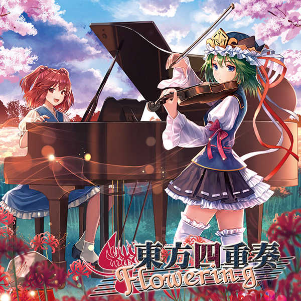 東方四重奏 Flowering [TAMUSIC(TAM)] 東方Project