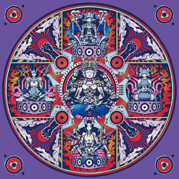 Alterna [Massive Circlez(Massive New Krew)] オリジナル