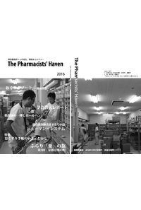 The Pharmacists' Haven 2016