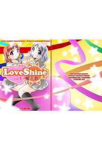 LoveShine