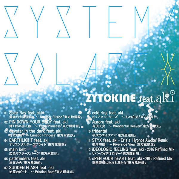 SYSTEMA SOLARE