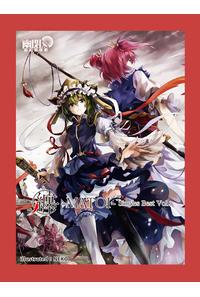 カードスリーブ第3弾2四季映姫&小野塚小町(纏-MATOI- Singles Best Vol.1)